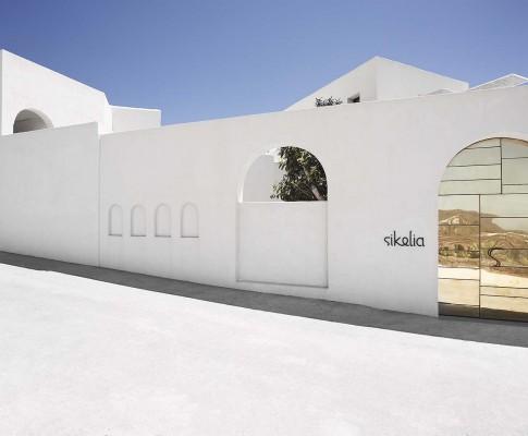 Hotel Sikelia  Pantelleria